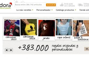 Tienda online La Tostadora