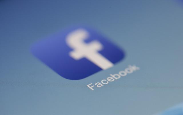 El botón Donar en Facebook se extiende a todas las ONG