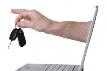 vender coches por internet