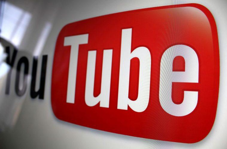 YouTube prepara YouTube Red, su propio servicio de pago