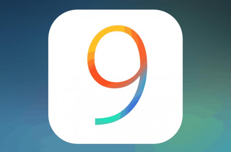 iOS9 Adblock de Apple Purify
