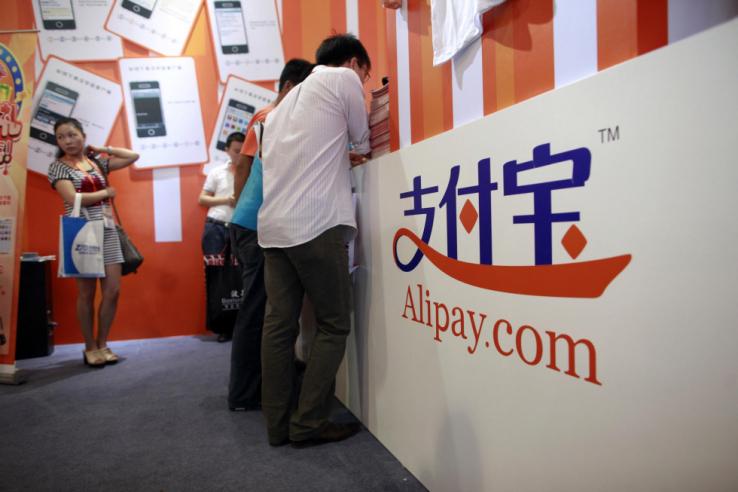 Alibaba aterrizará en Europa con todo y Alipay, su método de pago