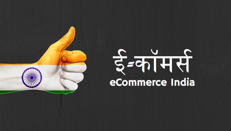 El eCommerce en India será el segundo mercado online del mundo en 2016