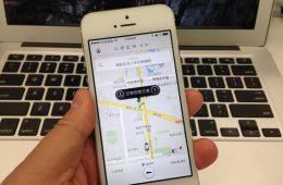 La eCommerce Uber se alza como la startup más valiosa del mundo