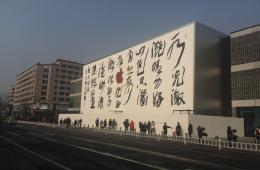 pagos con el móvil: Apple lanzará Apple Pay en China a inicios de 2016