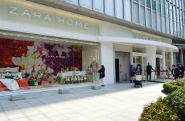 Inditex abre Zara Home Online en Australia