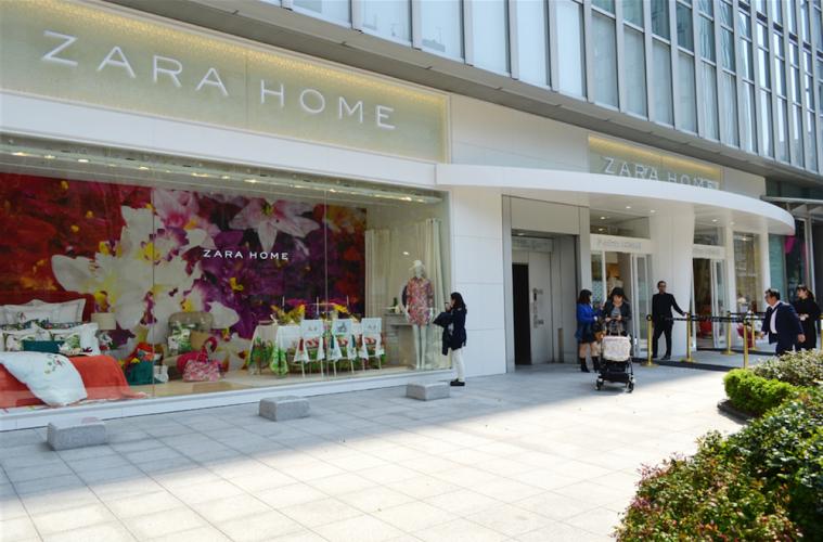 Inditex abre zara home online en australia - Zara home online espana ...