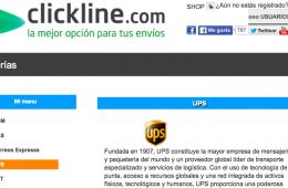 El comparador online Clickline incorpora a UPS a su plataforma