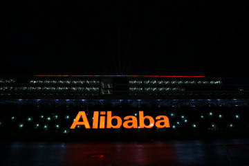 ventas de alibaba