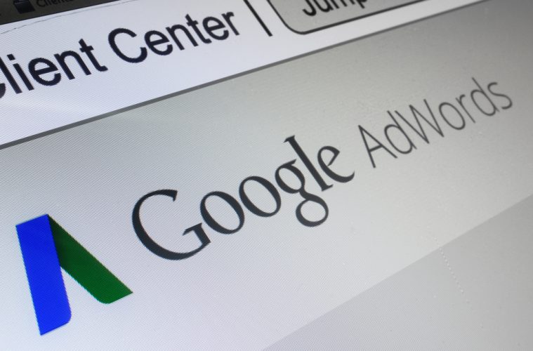 adwords customer match