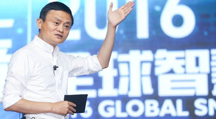 fundador de alibaba