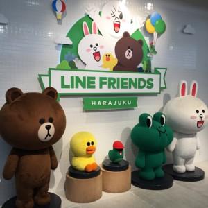 Line Tienda