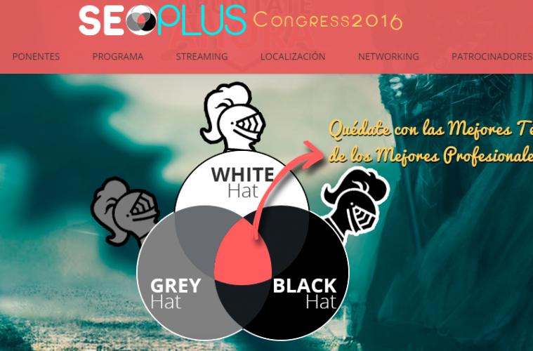 seoplus 2016