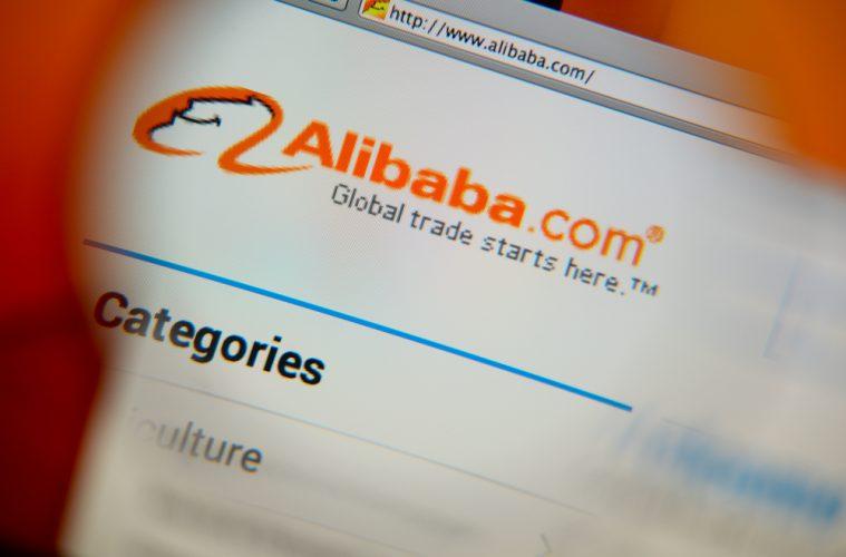 ingresos de alibaba suben
