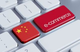 ecommerce chino vender en china