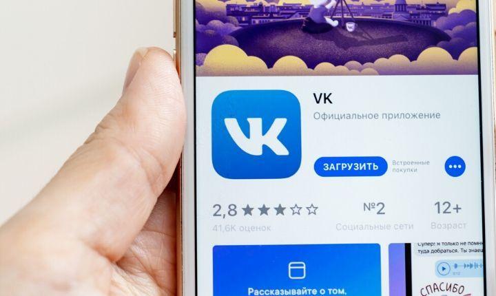 La red social rusa: VK o Vkontakte