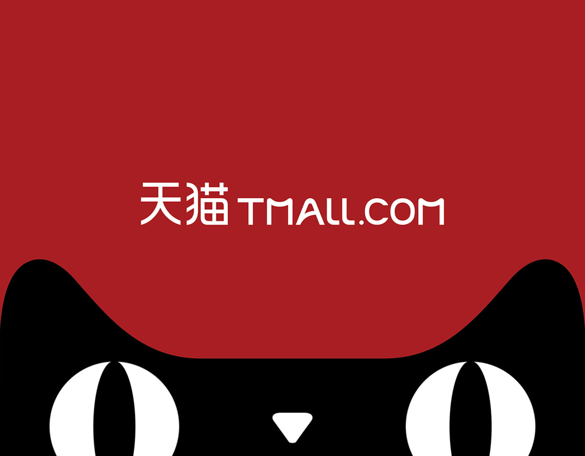 Tmall World
