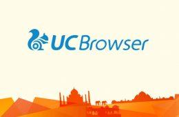 Así funciona UC Browser, el navegador de Alibaba