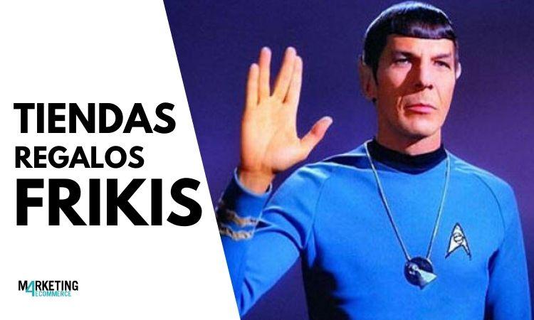 TIENDAS ONLINE REGALOS FRIKIS