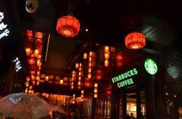 Alibaba y Starbucks se unen para revolucionar el reparto de café en China