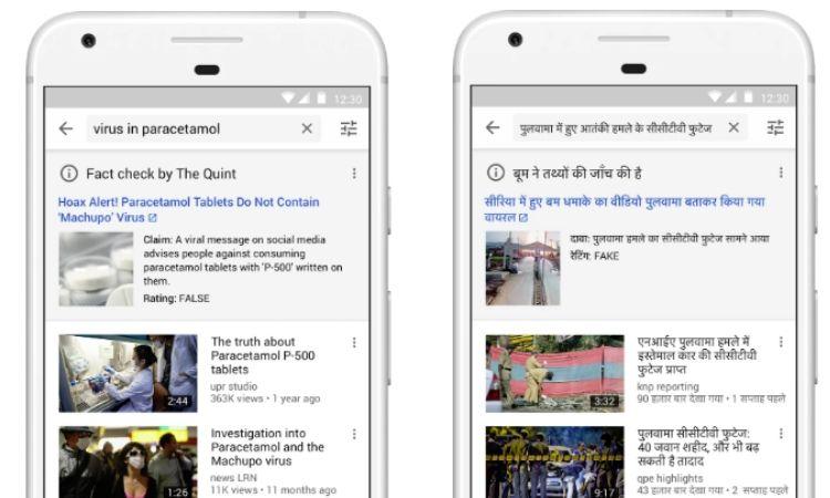 YouTube se apunta al fact-checking para combatir los bulos y la desinformación