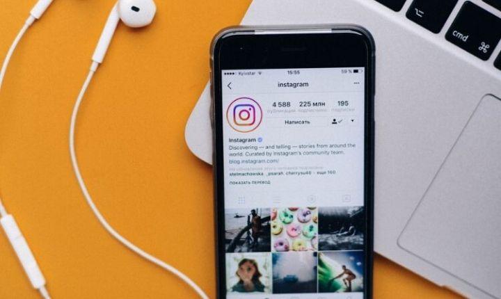 Cómo cambiar tu nombre de usuario en Instagram... y cuál deberías escoger