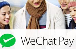 La solución de PayXpert para integrar los pagos con Wechat en tiendas offline