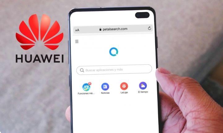 Así funciona Petal, el nuevo buscador de Huawei