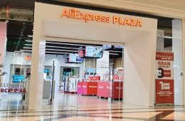 aliexpress tienda barcelona