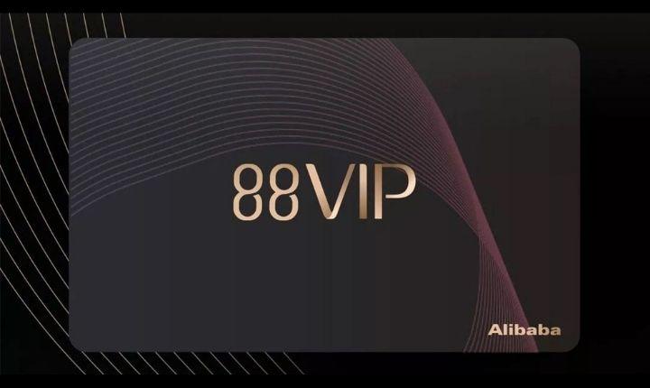 Cómo funciona 88VIP, la suscripción premium de Alibaba