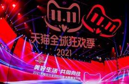 global shopping festival 2021